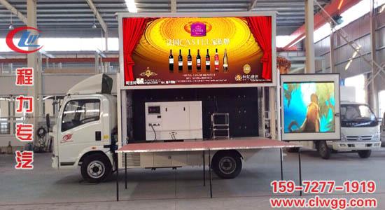 福田康瑞广告车(国六6.8平米)