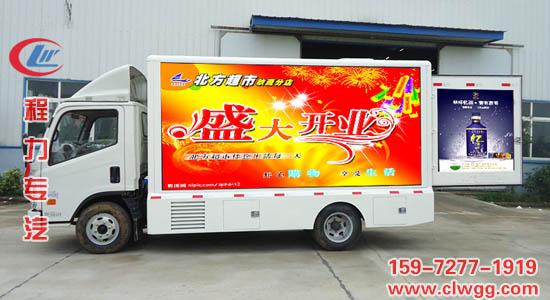 重汽豪沃广告车(国六6.8平米)