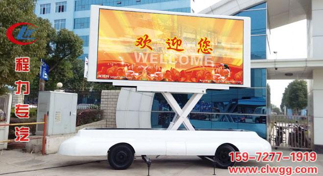 牵引式广告车(11.52--15.36平米)