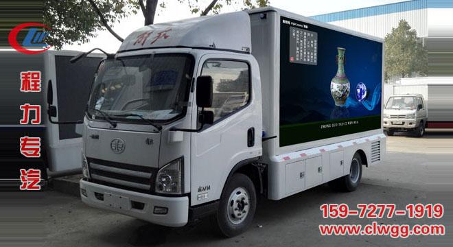一汽解放广告车(国六6.8平米)
