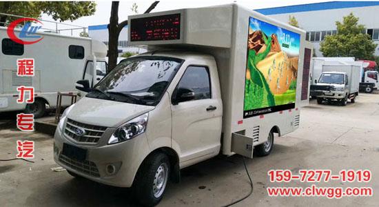 柳机南骏广告车(国六3.54平米)