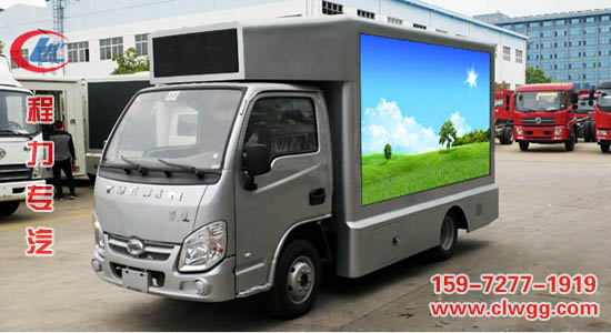跃进小福星广告车(国六3.83平米)
