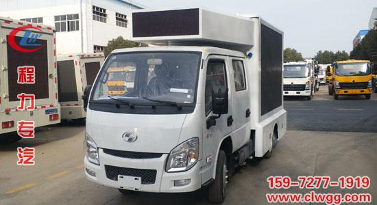 跃进小福星双排座广告车(国六3.22平米)